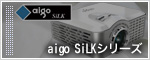 aigo SiLK